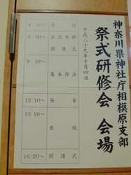 02-P1490010.JPG