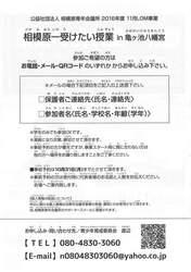 20161015143526_00002.jpg